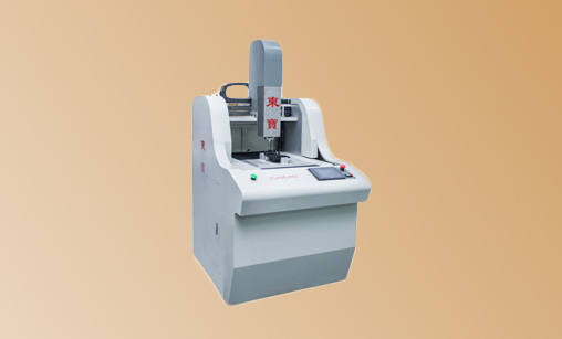 X.Y.Z Auto Ultrasonic Welding Equipment