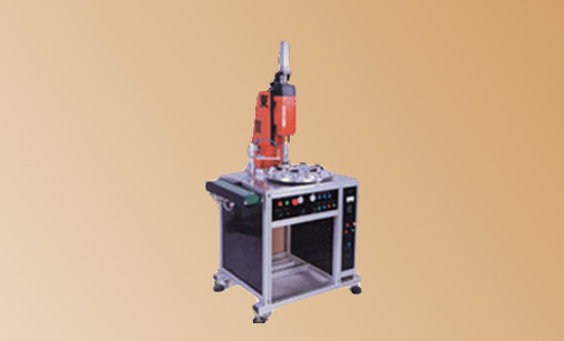 Ultrasonic Welding Machine C/W Auto Rotating Plate